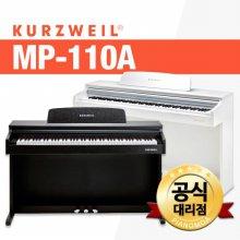 [히든특가] 커즈와일 MP-110A 디지털피아노 MP110A 프린세스 로즈