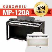 [히든특가] 커즈와일 MP-120A 디지털피아노 MP120A 프린세스 로즈