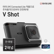 [L.POINT 1만점+출장 장착쿠폰 + GPS 안테나 증정]~9/30[히든특가] 아이나비 블랙박스 V SHOT(16GB)