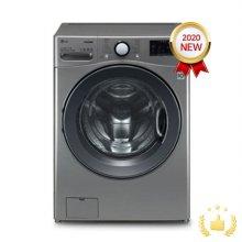 *2020 NEW* 드럼세탁기 F21VDV [21KG/강화유리도어(신규)/5방향터보샷/인버터DD모터/트루스팀/모던스테인리스]