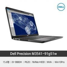 M3541-91G51W 델노트북/인텔i9/쿼드로/윈10프로/3D그래픽