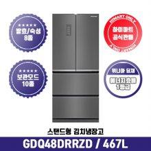 스탠드 김치냉장고 GDQ48DRRZD (467L) 딤채 / 1등급