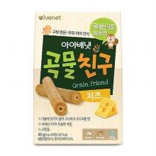 [곡물친구] 치즈 40g