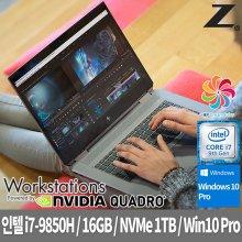 HP Zbook Studio G5-7UD26AV i7/16GB/1TB/Win10 Pro