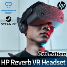 HP 리버브 VR 헤드셋 프로에디션