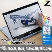 HP Zbook Studio x360 G5-7UH34AV i7/16GB/1TB/Win10