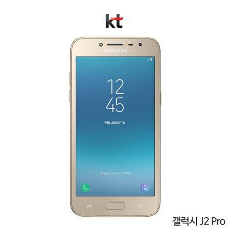 ::단순개봉:: [KT]갤럭시J2 Pro[골드][SM-J250K]
