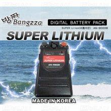 [털보낚시] 방짜 수퍼 리튬 배터리 AN-9000B