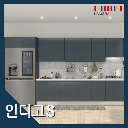 [18%즉시할인]인디고S(+냉장고장/ㅡ자/3.6-4.1m이하)
