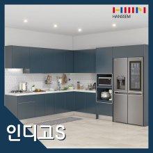 [18%즉시할인]인디고S(+키큰장+냉장고장/ㄱ자/6.3-6.8m이하)