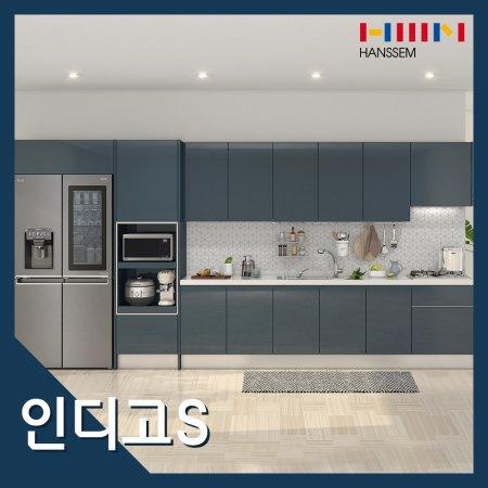 [18%즉시할인]인디고S(+키큰장+냉장고장/ㅡ자/-3.3m이하)