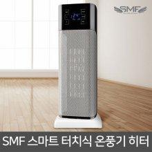 SMF 스마트 PTC 전기온풍기 전기히터 난방기 HT-2000W