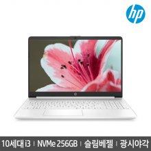HP 15s-fq1075TU 10세대 i3/4G/15/256G NVMe/Free