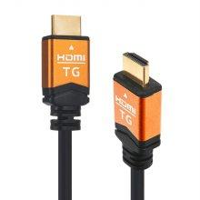 HDMI v2.1 프리미엄 골드 케이블 A2A (2m)