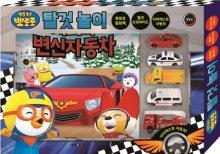 [키즈아이콘] 뽀로로 탈것놀이 에디의 변신 자동차