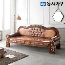 미송 편백나무 홍맥반석 돌소파 DF641808