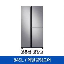양문형냉장고 RS84T5080M9 [845L]