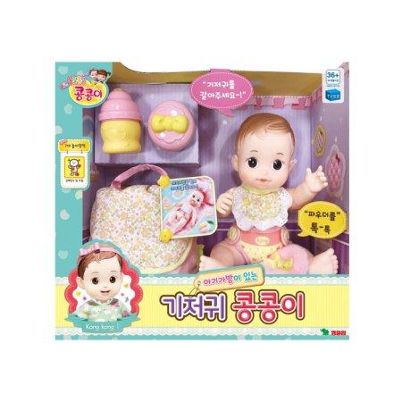 [영실업] 아기가방이 있는 기저귀 콩콩이