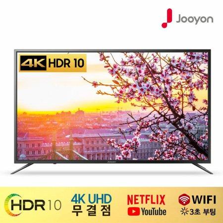 108cm 무결점 스마트 UHD TV 넷플릭스5.1 / D-4303LSUK [스탠드형 기사설치]