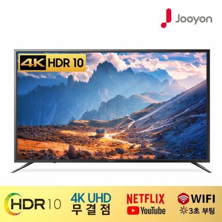 164cm 무결점 스마트 UHD TV 넷플릭스5.1 / JSL65UHD-D1 [스탠드형 기사설치]