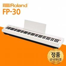 [히든특가] 롤랜드 디지털피아노 FP-30 FP30 88건반 스테이지형 화이트