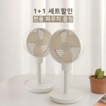[1+1] 허니콤 무선선풍기 3900mAh(파우치증정)[화이트][CL-005]