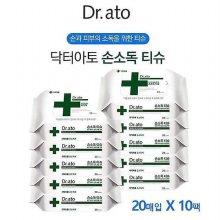 닥터아토 손소독 티슈 20매 X 10개
