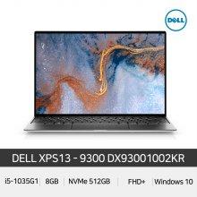 XPS13-9300 DX93001002KR 인텔 10세대 아이스레이크 i5/RAM 8GB/NVMe