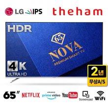 165cm UHD HDR 스마트 TV / N651UHD IPS [직배송 자가설치]