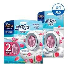 NEW 화장실용 향긋한꽃향기 6ml 1개입+2개입 (총3입)[F220][F222]