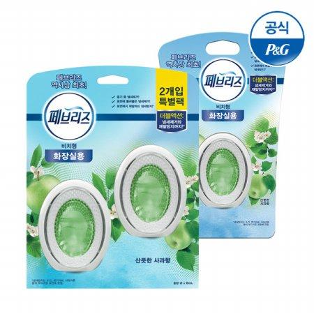 NEW 화장실용 산뜻한사과향 6ml 1개입+2개입 (총3입)[F219][F221]