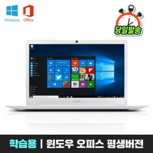 [빠른배송][가성비노트북1위] 스톰북 14 퓨어화이트+초슬림1.3kg+윈도우+오피스