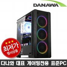 게임용 200421 R5-3500X/16G/SSD256G/RX 5600 XT/조립컴퓨터PC