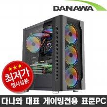 게임용 200415 i5-9600KF/8G/M.2 250G/RTX2060 슈퍼/조립컴퓨터PC