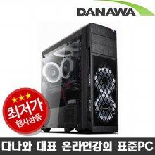 온라인강의용 200407 i3-9100F/8G/SSD240G/RX550/조립컴퓨터PC