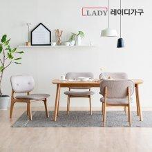 [비밀특가] 스칸딕 패밀리 원목 와이드 4인식탁세트(의자4)