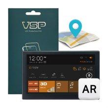 뷰에스피 파인드라이브 BF700 8 내비게이션 AR 액정보호필름 1매