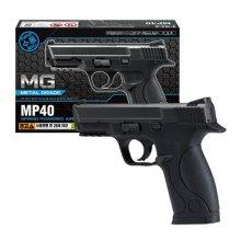 [아카데미] MP40 메탈그레이드 17225MG