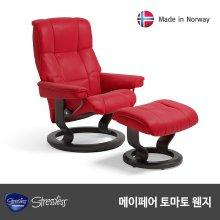 스트레스리스 MAYFAIR(메이페어) 팔로마/토마토(리클라이너 의자)