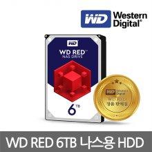 6TB WD60EFAX RED NAS 서버 하드디스크