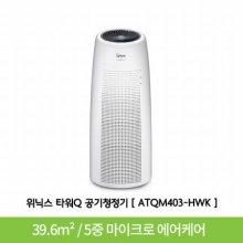 [롯데ON] 타워Q300 공기청정기 ATQM403-HWK [39.6m² / 듀얼센서 / 청정도표시 / 필터교환알림]