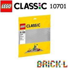 레고 10701 클래식 회색 놀이판 BR