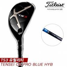 [아쿠쉬네트코리아 정품]타이틀리스트 TS3 유틸리티/하이브리드[남성용][TENSEI CK PRO BLUE HYB]