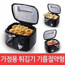 [단독 비밀특가] 전기튀김기 2.5리터 (어묵탕 샤브샤브 감자튀김 치킨 다양한 요리 가능!!)''