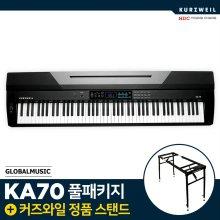 [히든특가] 커즈와일 KA70 블랙 정품거미다리스탠드 디지털피아노 KA70