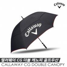 캘러웨이 CG 더블 캐노피(CG DOUBLE) 골프우산 [블랙][남성용]