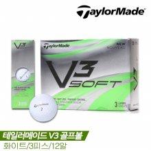 [테일러메이드코리아 정품] 테일러메이드 V3 SOFT(브이 쓰리 소프트) 골프볼 [화이트][3피스/12알]