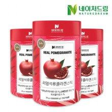 리얼 석류콜라겐 젤리스틱 3박스(총90포)