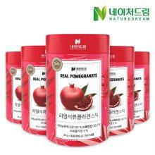 리얼 석류콜라겐 젤리스틱 5박스(총150포)