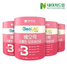 베오락 프롤린 모유 유산균 50포 x 4박스(총200포)